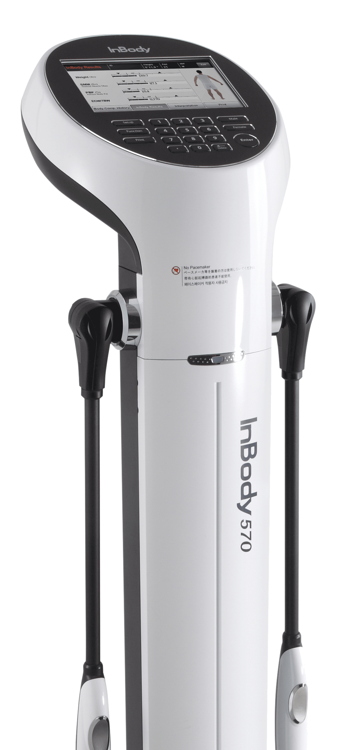 body analysis machine